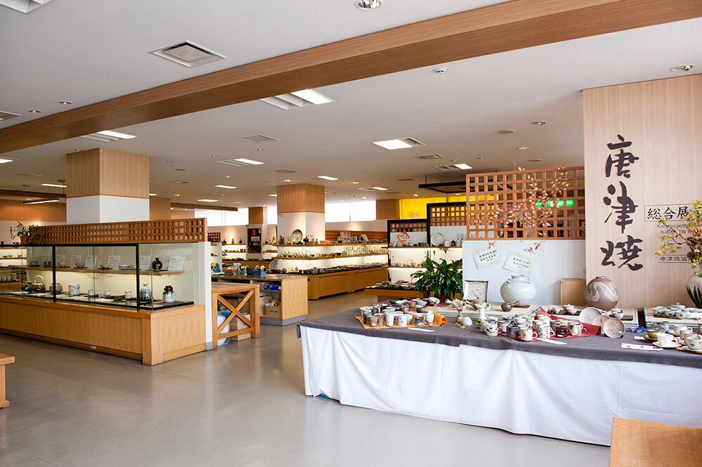 Karatsu Ware General Exhibition Hall