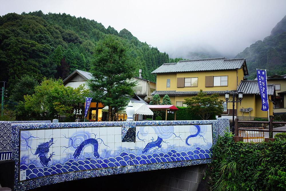 Nabeshima Clan Kiln Bridge