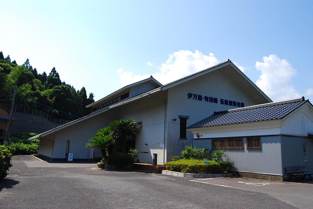 Imari Arita Traditional Crafts Center