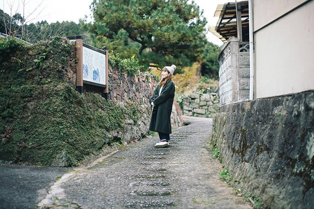 TONBAI圍牆