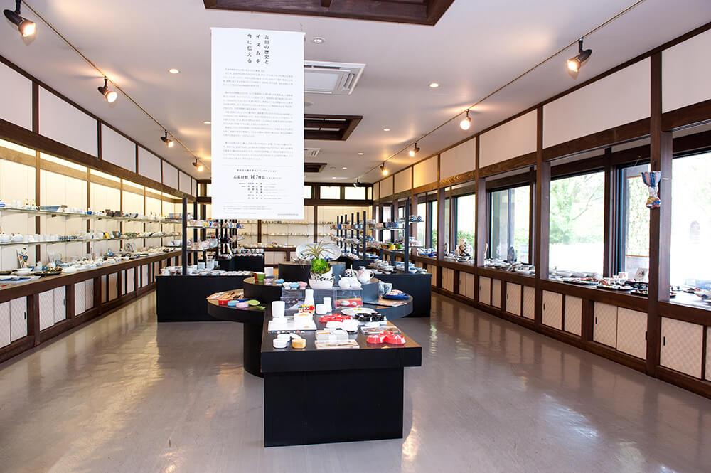肥前吉田燒窯戶會館